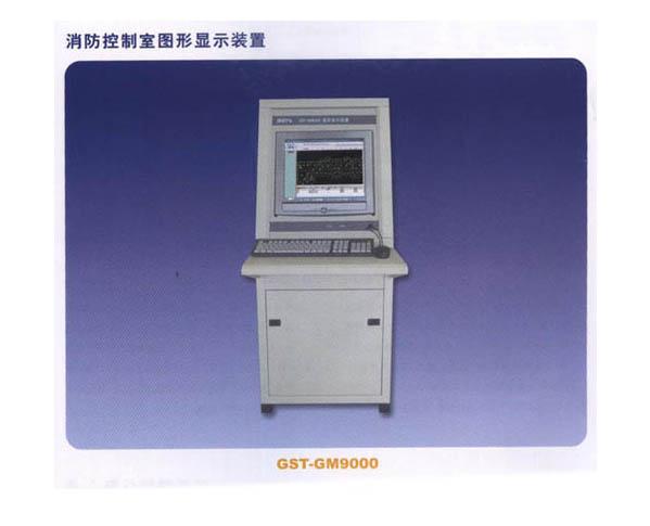 188宝金博页面版控制室图形显示装置